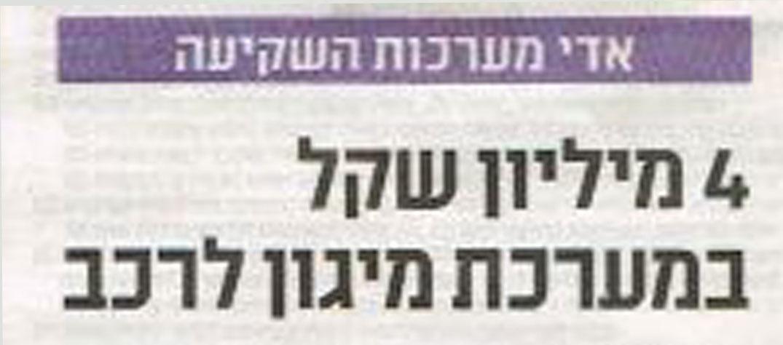 news_9