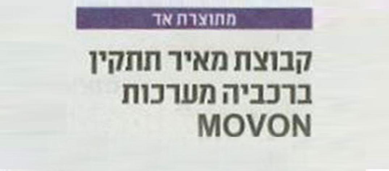 news_15
